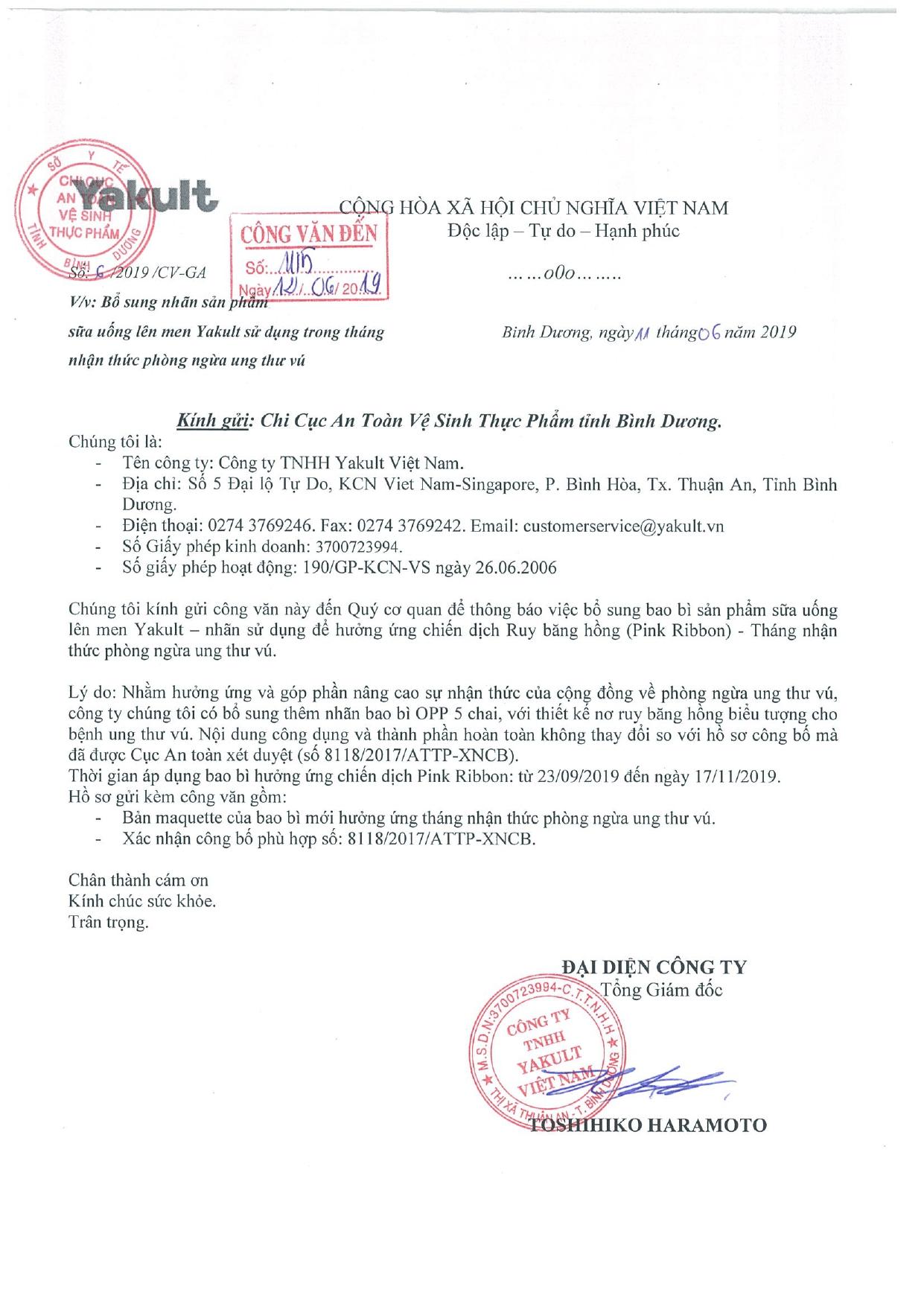 xac nhan cong bo bao bi Pink Ribbon_page-0001_1